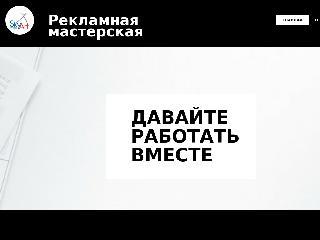 www.skyart.ru справка.сайт