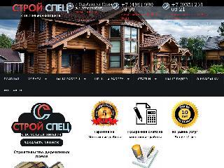 www.stroi-spec.ru справка.сайт