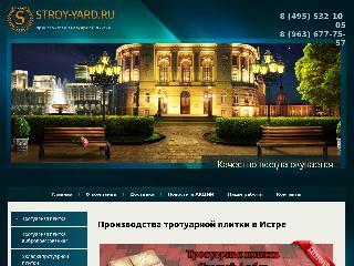 www.stroy-yard.ru справка.сайт