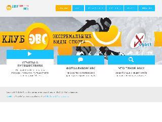 www.xsportclub.ru справка.сайт