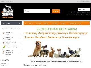 zoomagazin.online справка.сайт