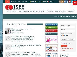 1see-derbent.ru справка.сайт