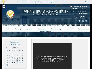 dagleshoz.e-dag.ru справка.сайт