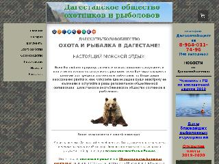 dagohota.ru справка.сайт