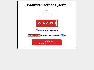 ecotec05.ru справка.сайт