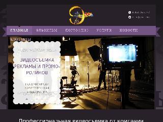 elfilm.ru справка.сайт