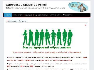 imran05.ru справка.сайт