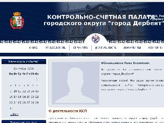 kspderbent.ru справка.сайт