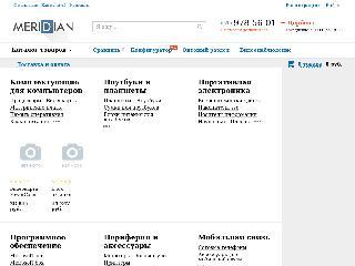 meridian05.ru справка.сайт