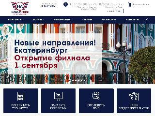 tknl.ru справка.сайт