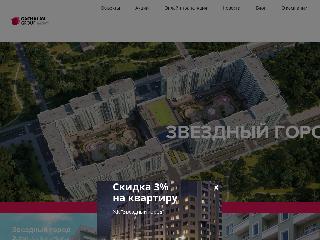 www.gachalav.ru справка.сайт