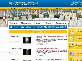 7555000.ru справка.сайт