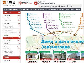 aenbi.ru справка.сайт
