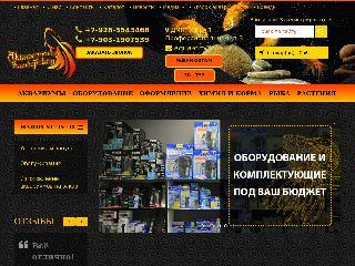 aqua-dm.ru справка.сайт