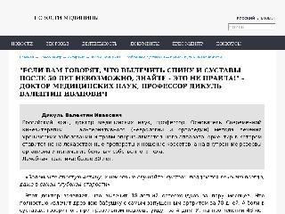 avante-studio.ru справка.сайт