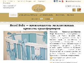 baby-royal.ru справка.сайт