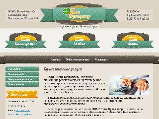 buh-uslugi.msk.ru справка.сайт