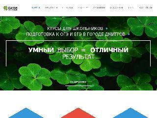 cleverstudy.ru справка.сайт