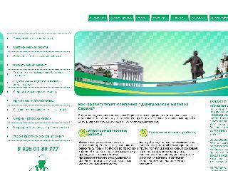 dbs.su справка.сайт