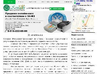 dfc-konsalt.ru справка.сайт
