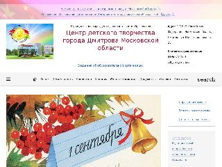 dmdopzdt.edumsko.ru справка.сайт