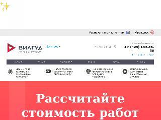 dmitrov.wilgood.ru справка.сайт