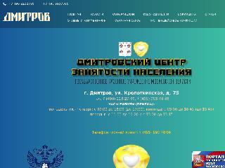 dmitrovczn.nethouse.ru справка.сайт