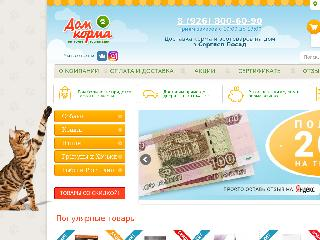 domkorma.ru справка.сайт