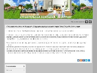 ekostroi-dmitrov.ctlx.ru справка.сайт