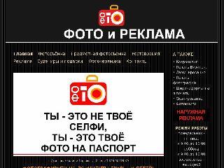 fotodmitrov.jimdo.com справка.сайт