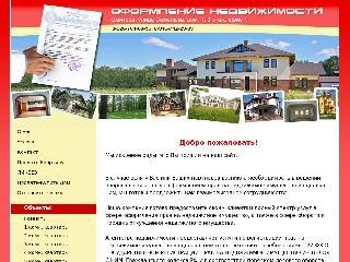 garantia-d.ru справка.сайт