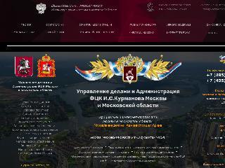 glavupravdel.kurmanov.info справка.сайт