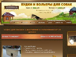 housefordog.ru справка.сайт