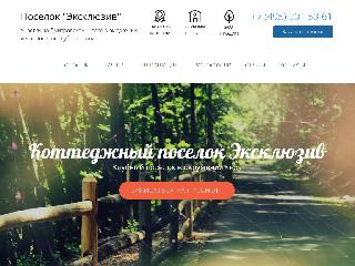 kp-exclusive.ru справка.сайт