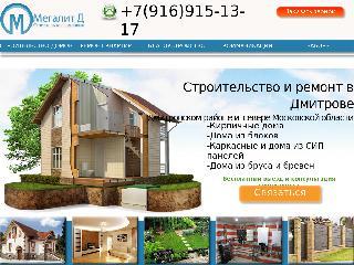 megalit-d.ru справка.сайт