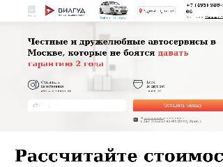 msk.wilgood.ru справка.сайт