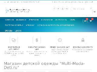 multi-moda-deti.ru справка.сайт