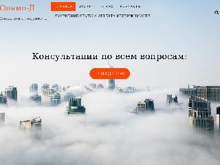 olimp-d.com справка.сайт