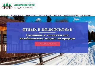 shibolovo.ru справка.сайт