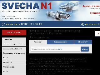 svecha-dm.ru справка.сайт