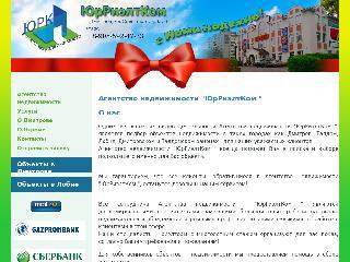 urk-dmitrov.ru справка.сайт