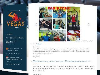 vegasfit.ru справка.сайт