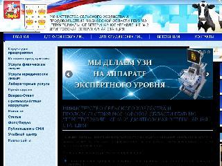 vet-dmitrov.ru справка.сайт
