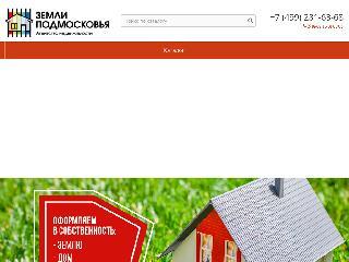 www.anzp.ru справка.сайт