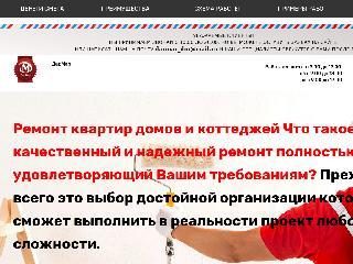 www.darmar.su справка.сайт