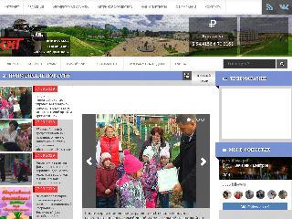 www.dmitrovtv.ru справка.сайт