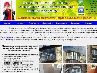 www.doka-dm.ru справка.сайт