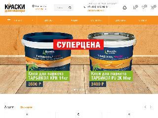 www.dommalera.ru справка.сайт