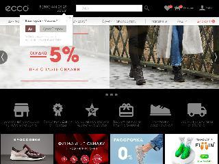 www.ecco-shoes.ru справка.сайт
