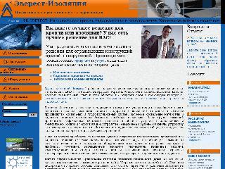www.everest-ao.ru справка.сайт